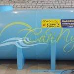 Горизонтальные емкости 15 м3 000 литров