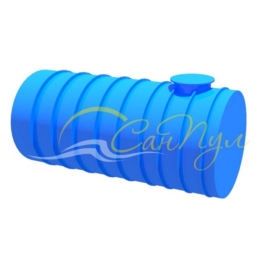 накопительный резервуар для воды