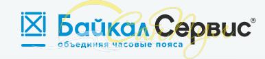 Доставка резервуаров БайкалСервис